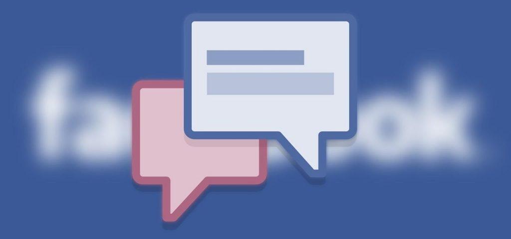 facebook-gua-marketing